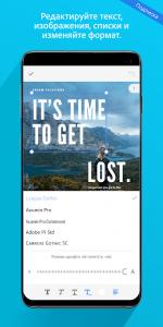 Adobe-Acrobat-Reader-2