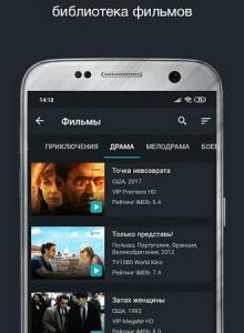 Divan_TV сериалы