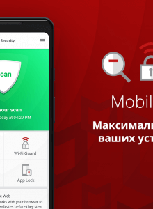 McAfee Security сканирование телефона