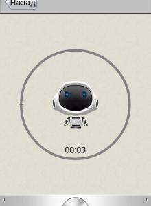 Модулятор голоса - скриншот 2