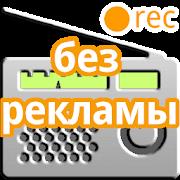 Просто-радио