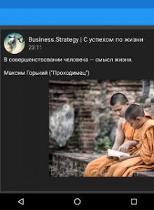 Kate Mobile для ВКонтакте - скриншот 9