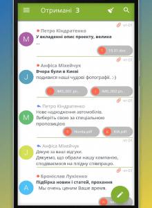 freemail для Андроид телефона