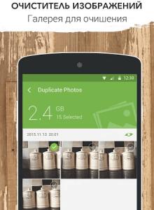 go speed - поиск и удаление дублей изображений