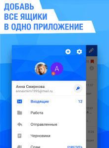 mail ru с vpn