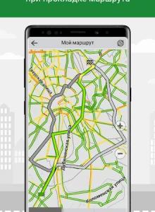 навител офлайн карта
