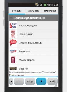 prosto-radio1