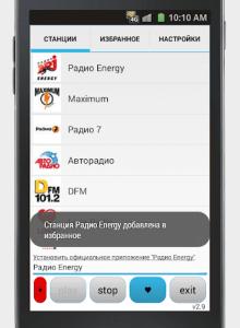 prosto-radio-2