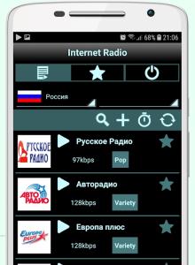 radio-online1