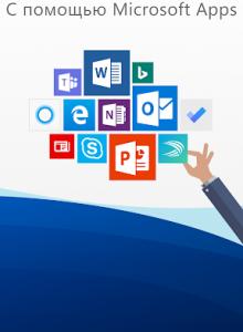 Microsoft Launcher - скриншот 5