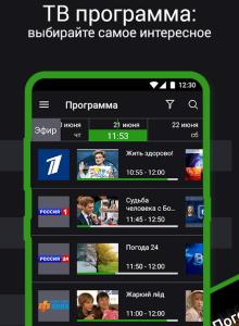 spb-tv3