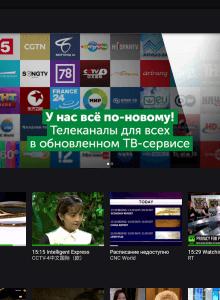 spb-tv4