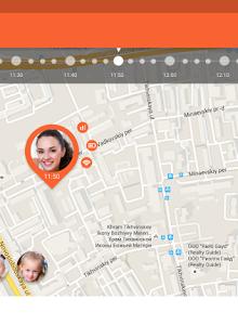 Семейный Локатор - GPS трекер - скриншот 10