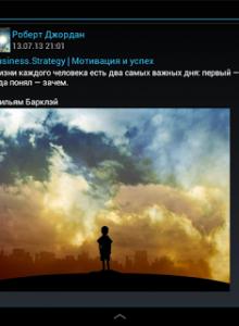 Kate Mobile для ВКонтакте - скриншот 7